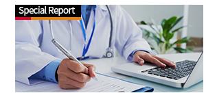 Special Report: 의료기관 개인정보보호 관련 법령 강화, 중소병원의 향후 보안 전략은?